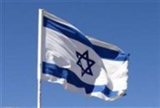 Jerusalem, Israel My Beloved!
