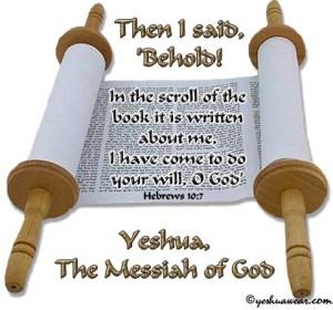 scroll_yeshua